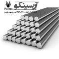 فروش فولاد گرمکار و سردکار راستین ساختار